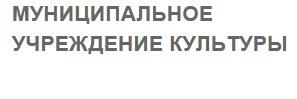 Ракитянская ЦБС